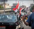 Cars in Tahrir